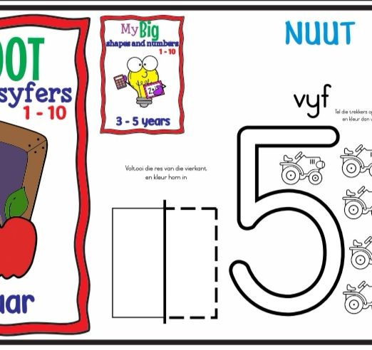 My Big Shapes and Numbers Book